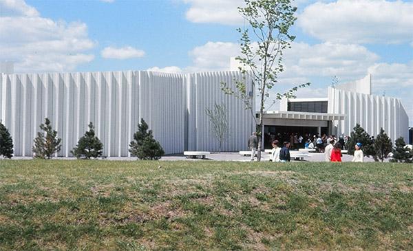 Pavillon des Jeunesses Musicales. Crédit photo: Laurent Bélanger, Wikimédia
