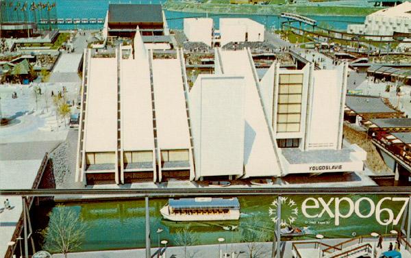 Carte postale de l'expo 67