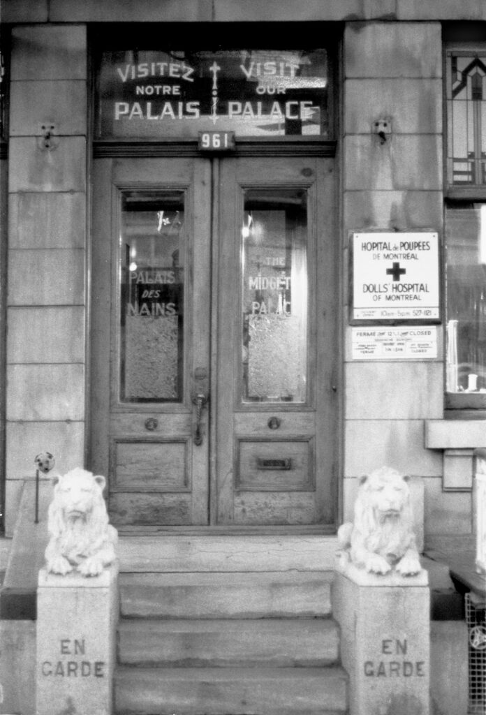 L'entrée du Palais des nains